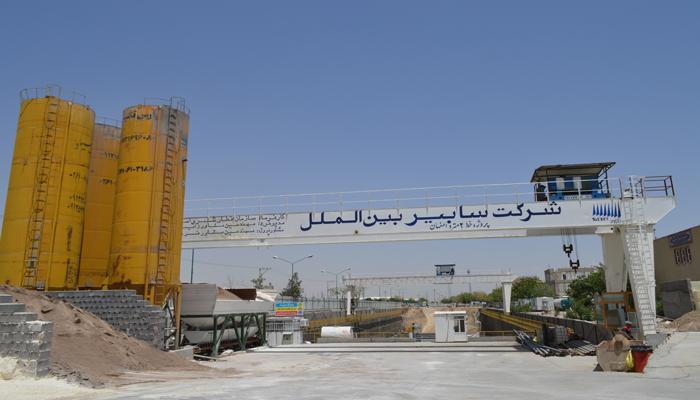 پروژه خط مترو اصفهان